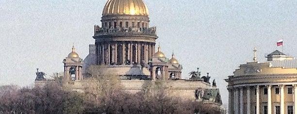 Пирс на Университетской набережной is one of Tempat yang Disukai Яна.