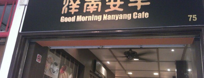 Good Morning Nanyang Cafe 早安南洋 is one of Orte, die Albert gefallen.