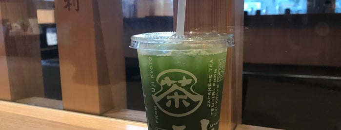 Tsujiri is one of Japan.