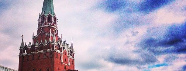 The Kremlin is one of Moskova Gezilecek Yerler.