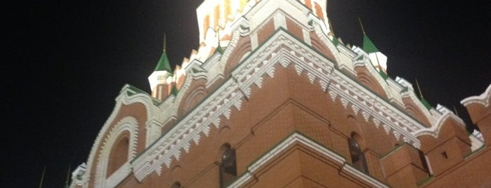 Благовещенская башня is one of Киров, Йошка, Чебы.