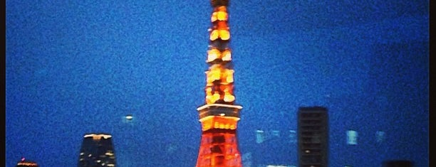 Tokyo Tower is one of Tokyo City Guide.