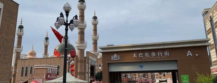 Xinjiang International Grand Bazaar is one of Lugares favoritos de kadir.