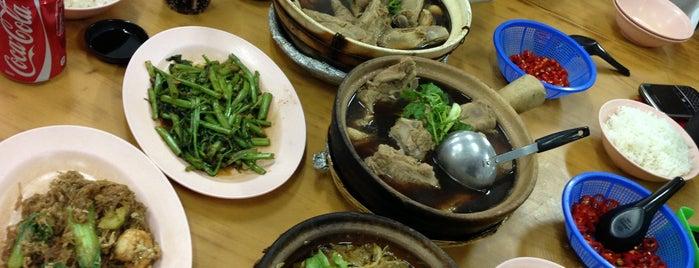 Sin Heng Claypot Bak Kut Teh 新興瓦煲肉骨茶 is one of Singapore 2.0.