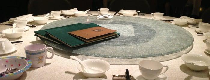 Imperial Treasure Fine Shanghai Cuisine is one of Свои.
