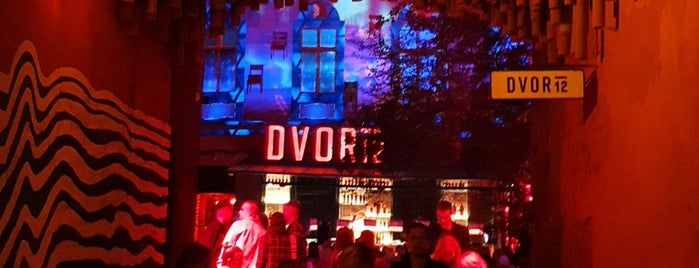 Dvor 12 is one of Odessa 2.0.