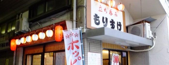 立ち呑み もりすけ is one of 神輿で訪れた場所-1.