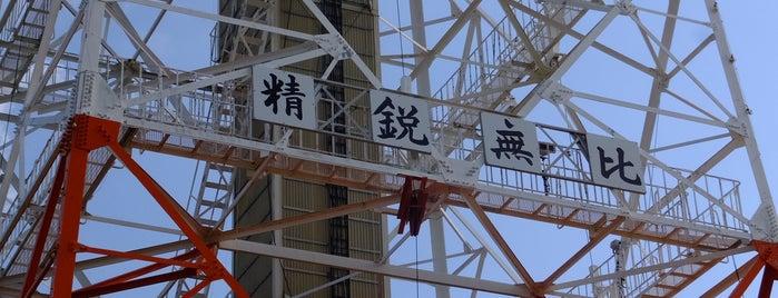 降下訓練塔 is one of Locais curtidos por 西院.