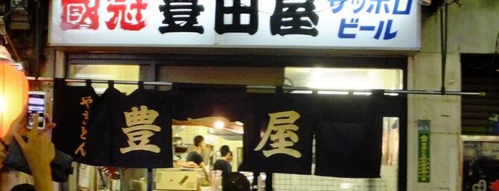 豊田屋 二号店 is one of 神輿で訪れた場所-1.
