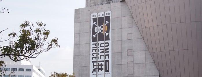 ワンピース展 is one of FAVORITE PLACE.