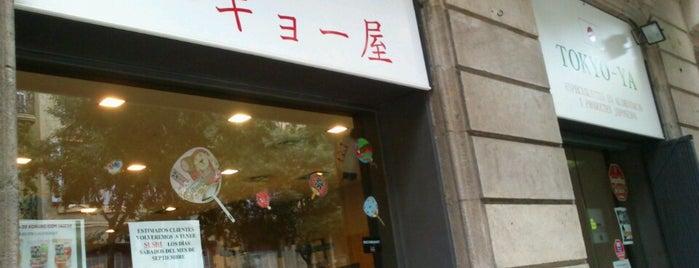 Tokyo-ya is one of Tiendas de comida de otros paises.