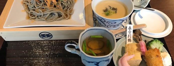 居食亭 東忠 is one of Locais curtidos por Kazuo.