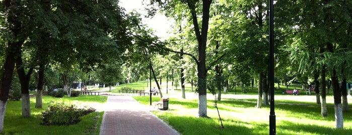 Парк «Новые Черёмушки» is one of Tempat yang Disukai Gregory.