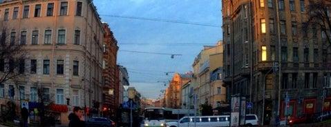 Площадь Тургенева is one of Виктор'ın Beğendiği Mekanlar.