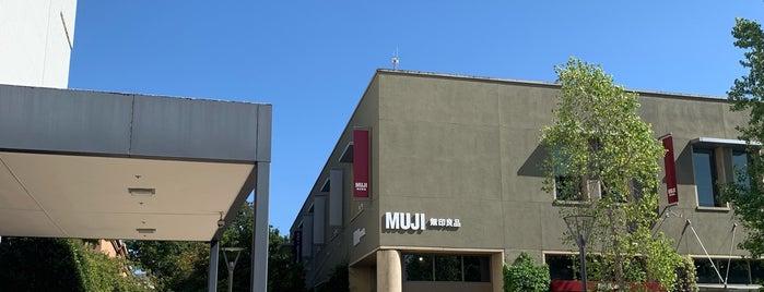 MUJI 無印良品 is one of Lugares guardados de kazahel.
