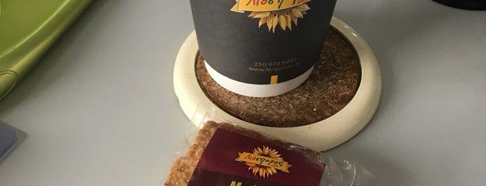 Λιόσπορος Cafe is one of Καφές.