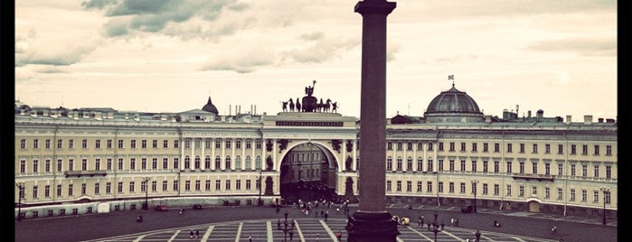 Palace Square is one of St. Petersburg.