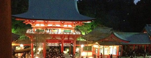 近江神宮 is one of Ktさんのお気に入りスポット.