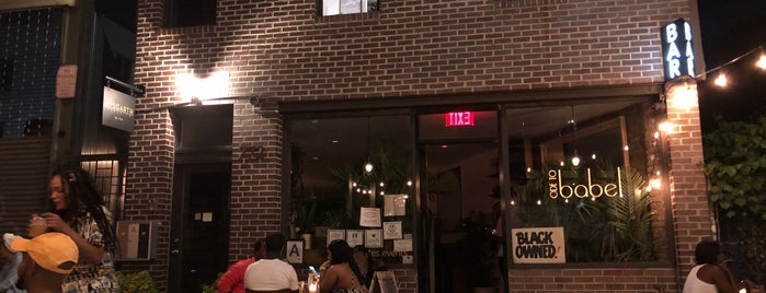 Ode to Babel is one of Brownstone Living NYC's Liked Places.