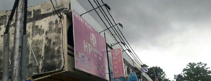 HP Bookstore is one of Orte, die Yunus gefallen.