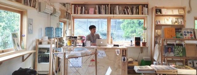 UTRECHT/NOW IDeA/aMoule is one of JJ: Kyoto x Tokyo.