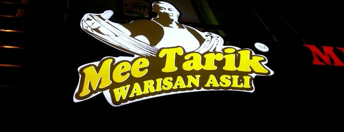 Mee Tarik Warisan Asli is one of Lugares favoritos de Rahmat.