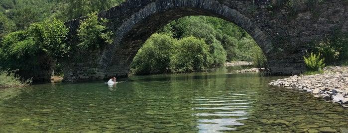 Γεφύρι Κοντοδήμου (Γεφύρι Λαζαρίδη) is one of Amazing Epirus.
