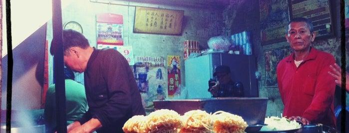 阿江炒鱔魚 is one of #eatinginTainan.