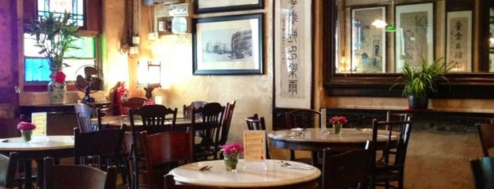 Old China Cafe is one of マレーシア.
