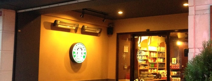 Starbucks is one of Bakeries and Cafeterias.