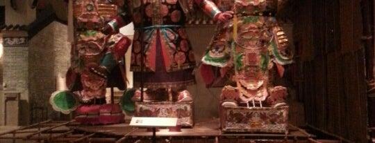 Hong Kong Museum of History is one of Hong Kong.