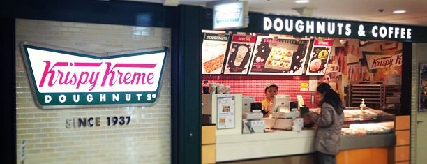 Krispy Kreme Doughnuts is one of Locais curtidos por Hideo.