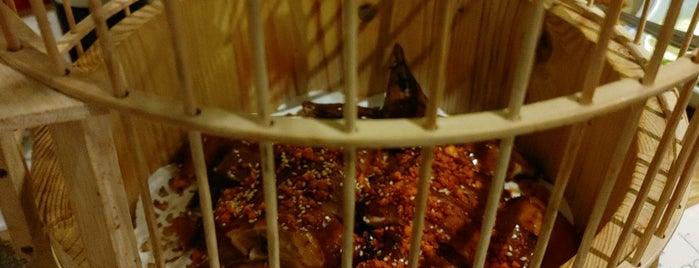 Hutaoli Music Restaurant & Bar is one of Christina'nın Beğendiği Mekanlar.