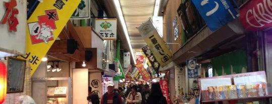 Tanga Market is one of Fukuoka.