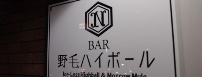 野毛ハイボール is one of 飲食店リスト.