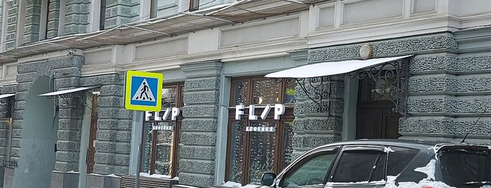 Flip is one of Moscow Coffee.