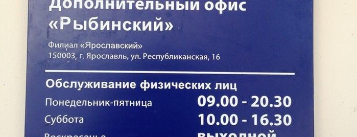 ПСБ is one of Locais curtidos por Водяной.