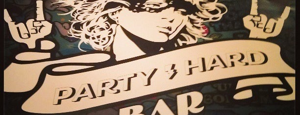Party Hard Bar is one of Др.