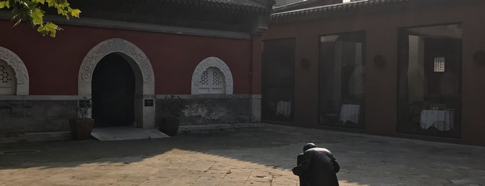 TRB Hutong is one of Andrea 님이 좋아한 장소.