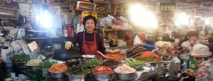 Gwangjang Market is one of [To-do] Korea.