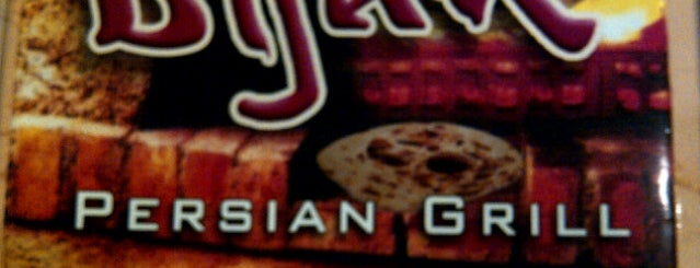 Bijan Persian Grill is one of HOU Scene.