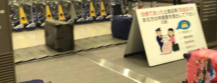 Bandar Udara Internasional Narita (NRT) is one of Tempat yang Disukai Yohan Gabriel.