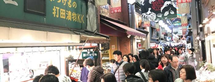 Nishiki Market is one of Tempat yang Disukai Yohan Gabriel.