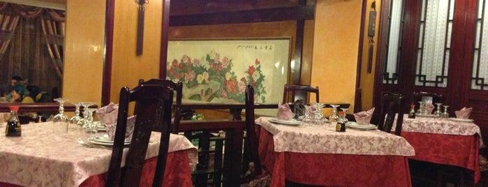 Il Mandarino is one of San Donato.