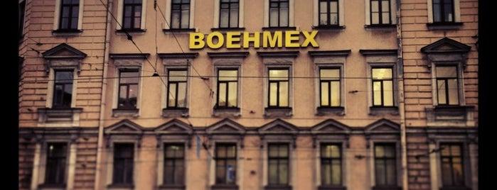 Балтийский государственный технический университет «Военмех» имени Д.Ф. Устинова (БГТУ) is one of Orte, die ИЗБА gefallen.