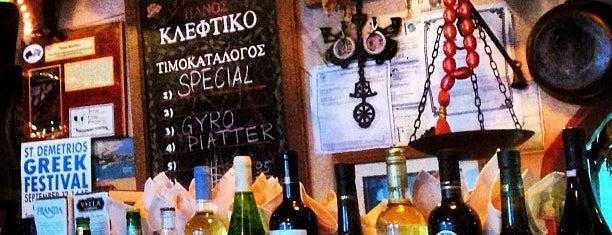 Panos Kleftiko is one of Seattle Food.