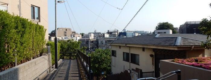 炭団坂 is one of 東京散策♪.