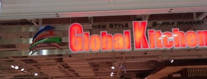 Global Kitchen is one of Orte, die Shigeo gefallen.