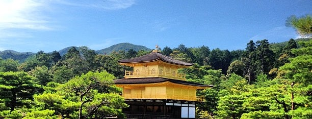 Kinkaku-ji Temple is one of Kyoto.