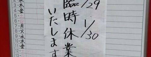 Tenjin Soba is one of + Okayama.